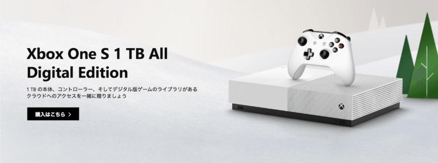 MS Japanese font
