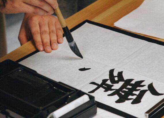 Translating marketing texts